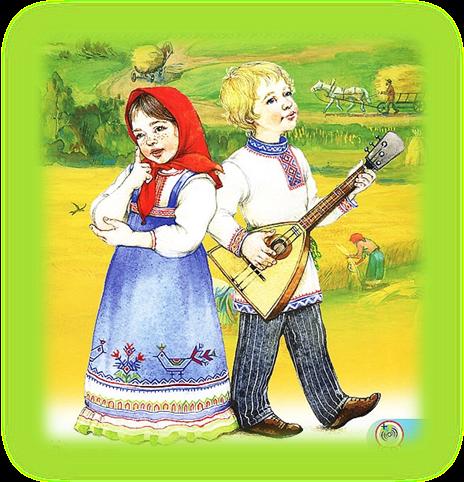 Детские русские народные песни слушать скачать
