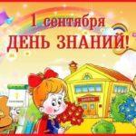 1319108251_1_sentya
