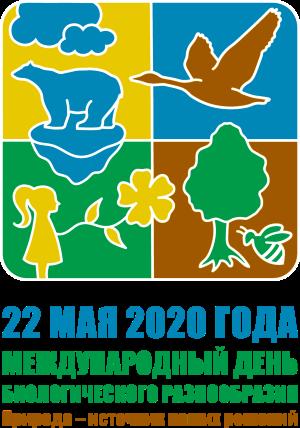 Это изображение имеет пустой атрибут alt; его имя файла - idb-2020-logo-ru-web-vertical.png